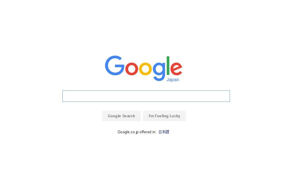 Google検索英語版のスクリーンショットです。