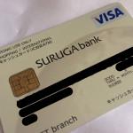 VISAデビットカードとVISAクレジットカードの仕組みや違い