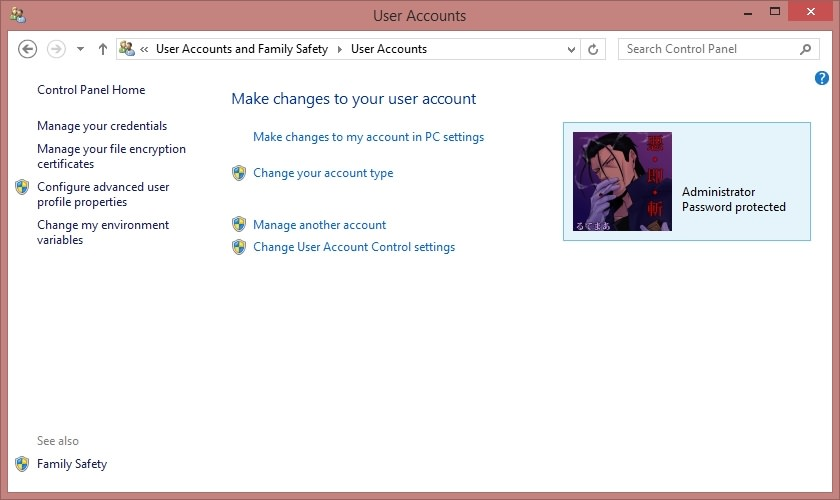 Windows8.1のユーザーアカウント画面です。
