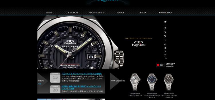 自衛隊腕時計 Kentex JSDF TriForce S579M-01 購入レビュー