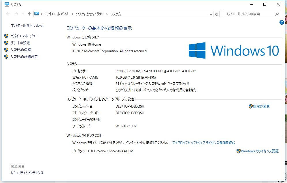 Winshotで余白が表示されるバグ(Windows10)