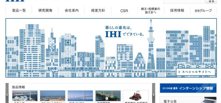 【株】取引四回目(IHI:旧石川島播磨重工業)