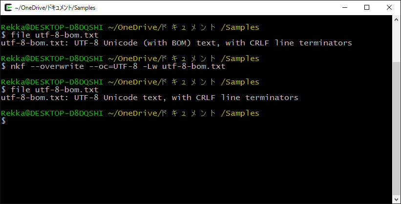 Linux nkfコマンド BOM無 変換