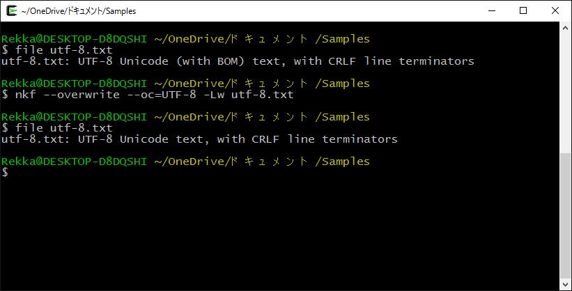 Linux nkfコマンド 改行コード付き