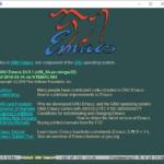 Emacsの自動改行とLinuxのシェルスクリプト