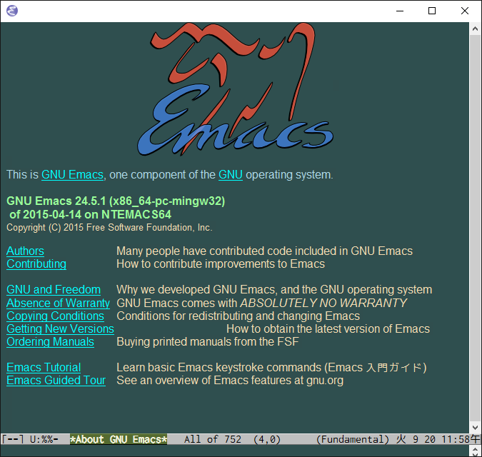 hiyoshi Emacs 2016