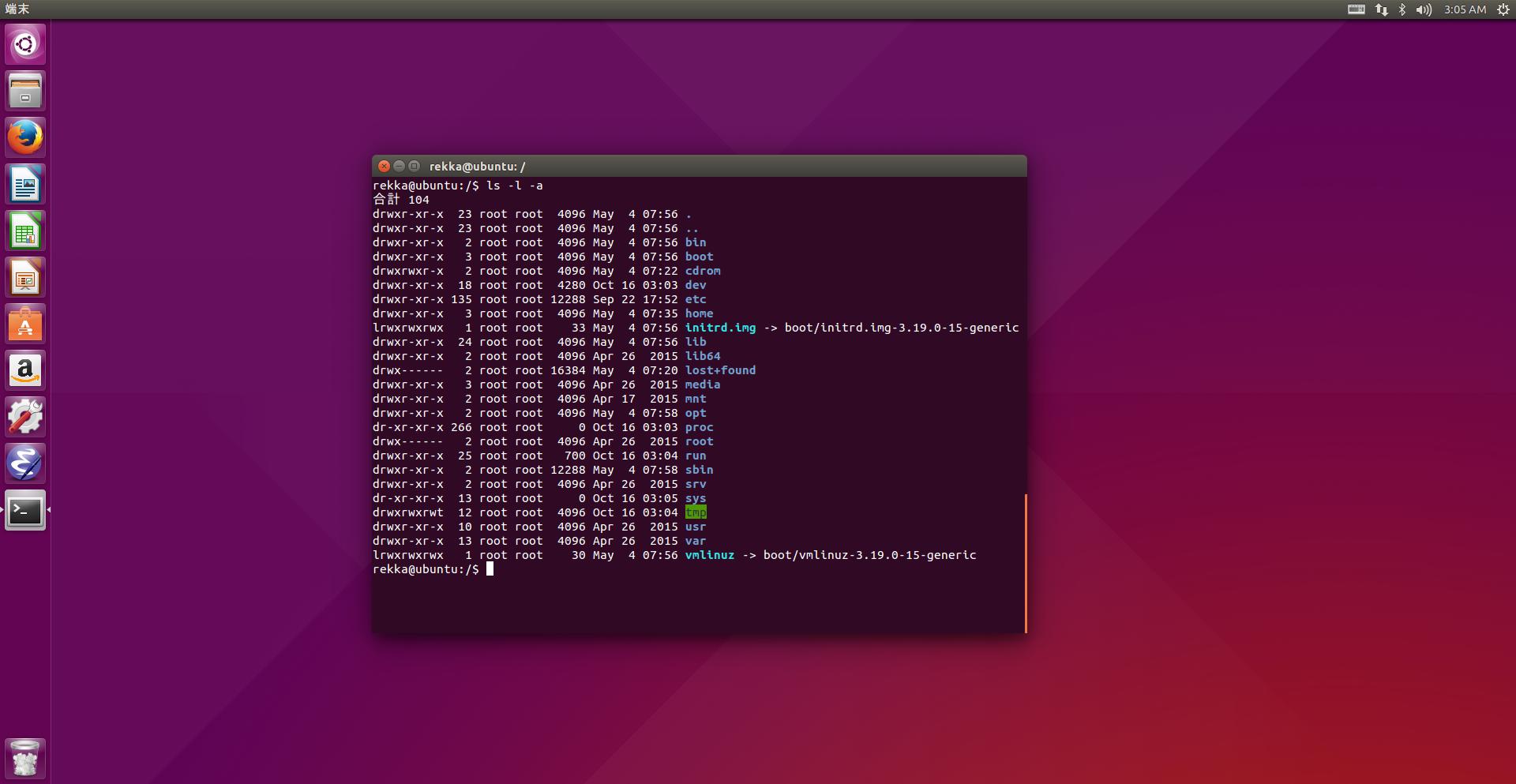 Linux Ubuntu 15 Desktop