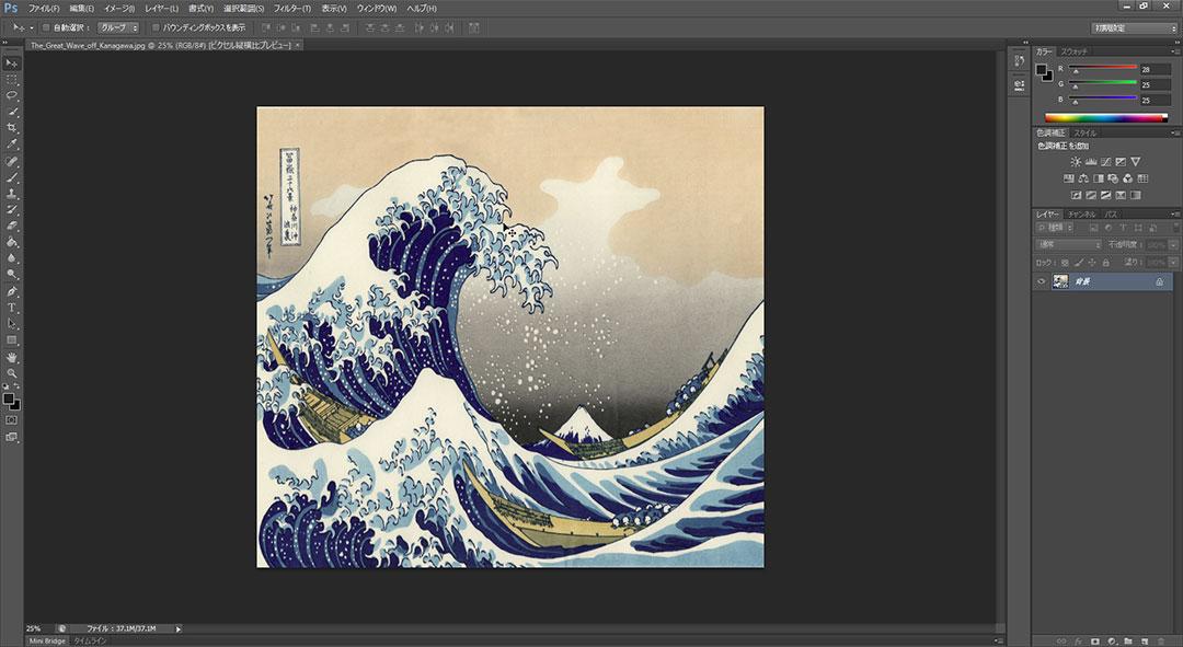 Photoshop CS6 警告後の画像