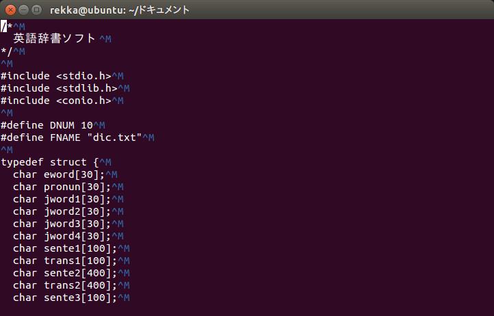 Viで表示される制御文字^M