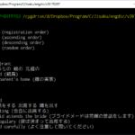 【C言語】端末で動く英語辞書プログラム「engdic」