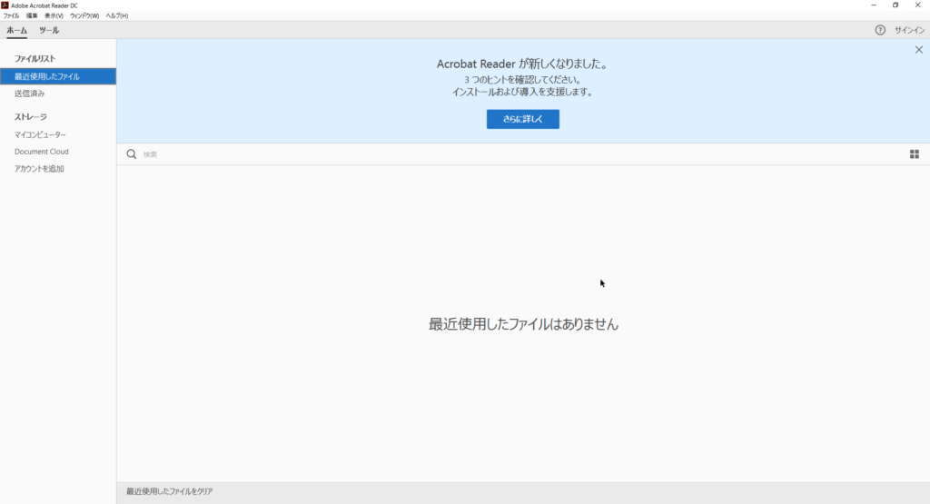 webview pdf 表示 android