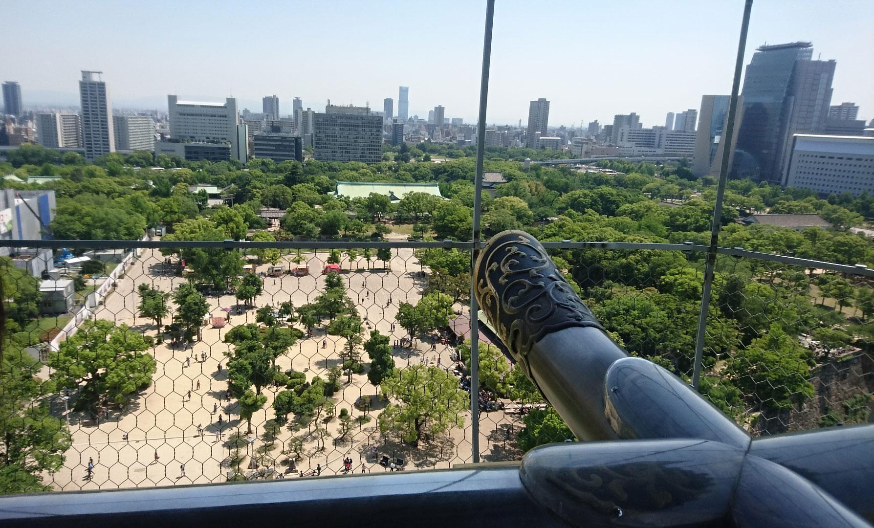大阪城の天守閣からの景色
