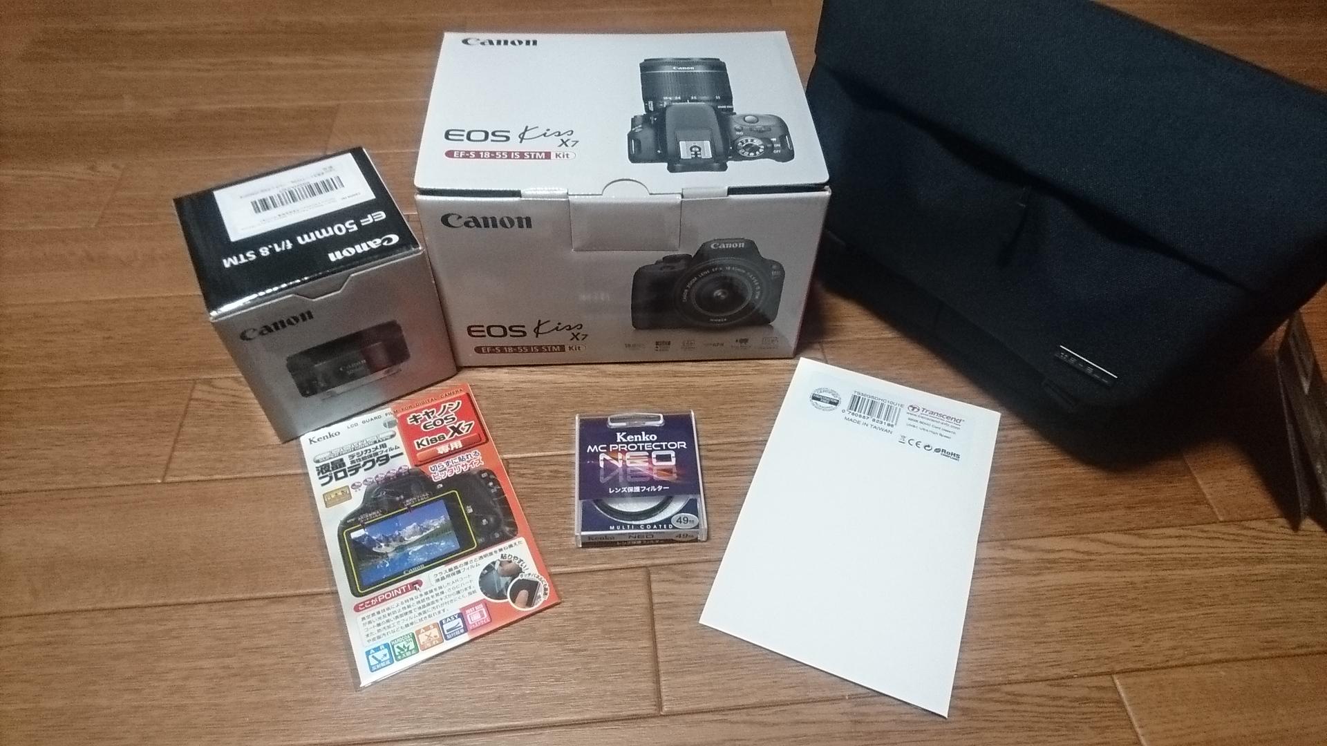 Canon EOS Kiss X7 とアクセサリー