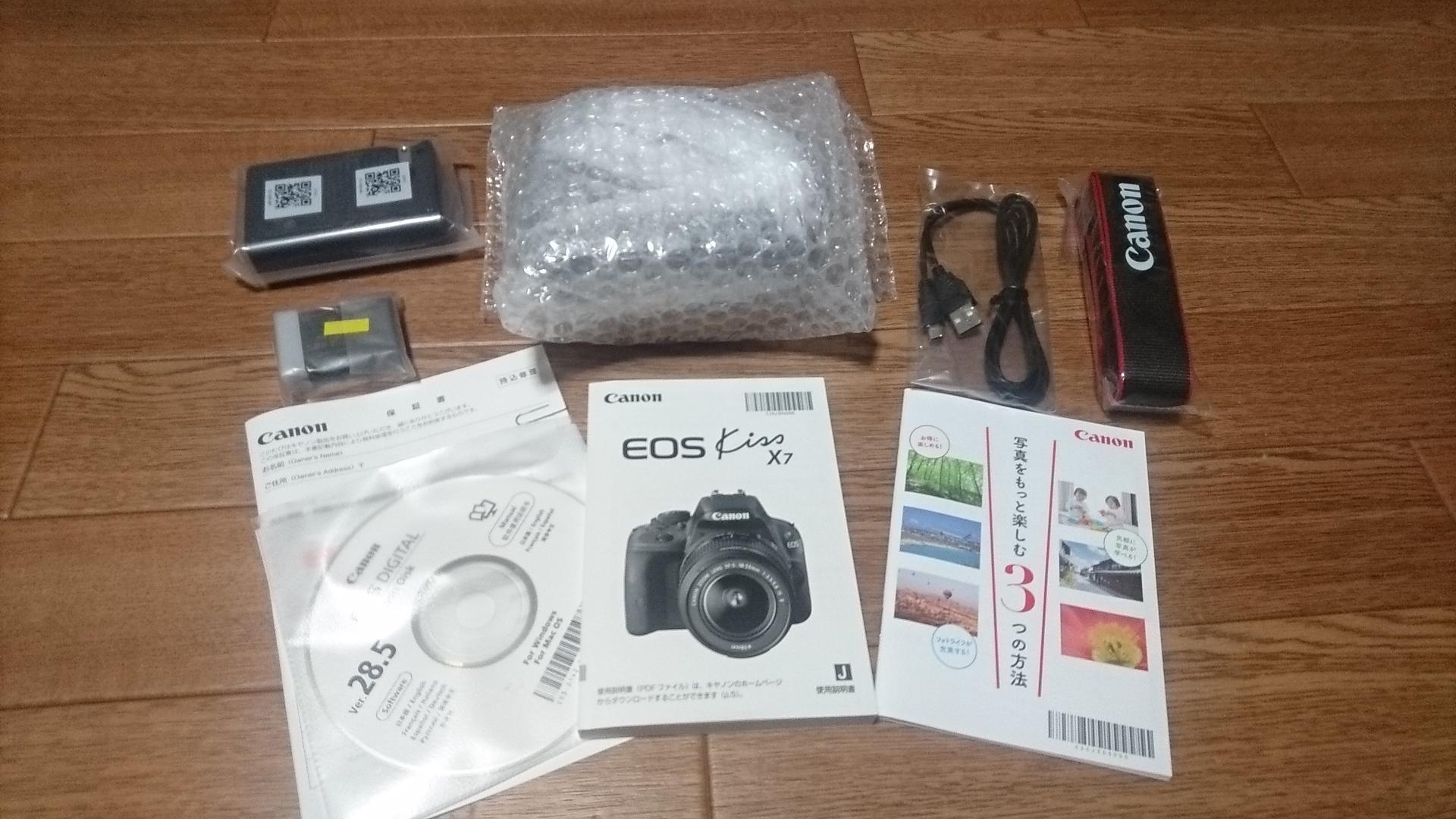 Canon EOS Kiss X7の内容物