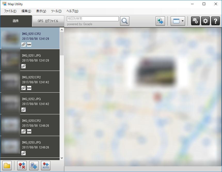 付属ソフト「Canon Map Utility」
