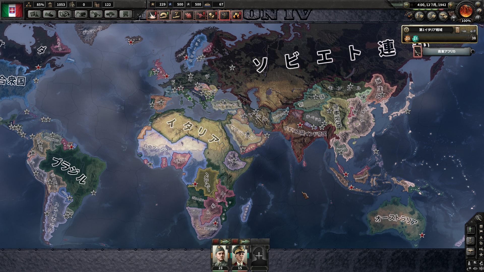 HoI4 初プレイ 1942年の各国