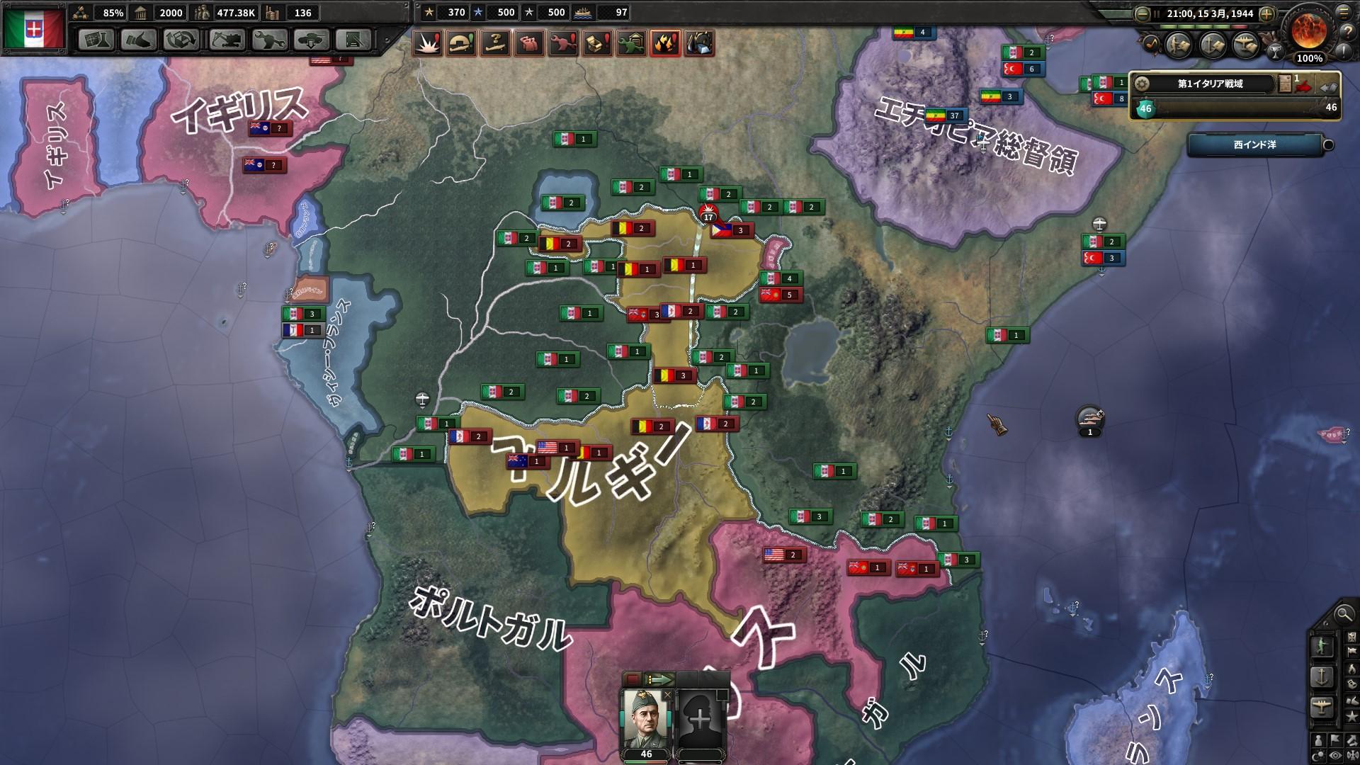 HoI4初プレイ 1944年のアフリカ