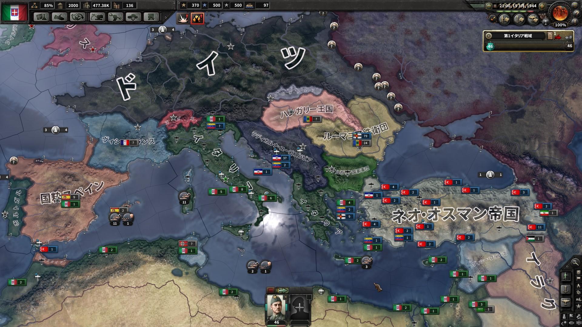 HoI4初プレイ 1944年のイタリア