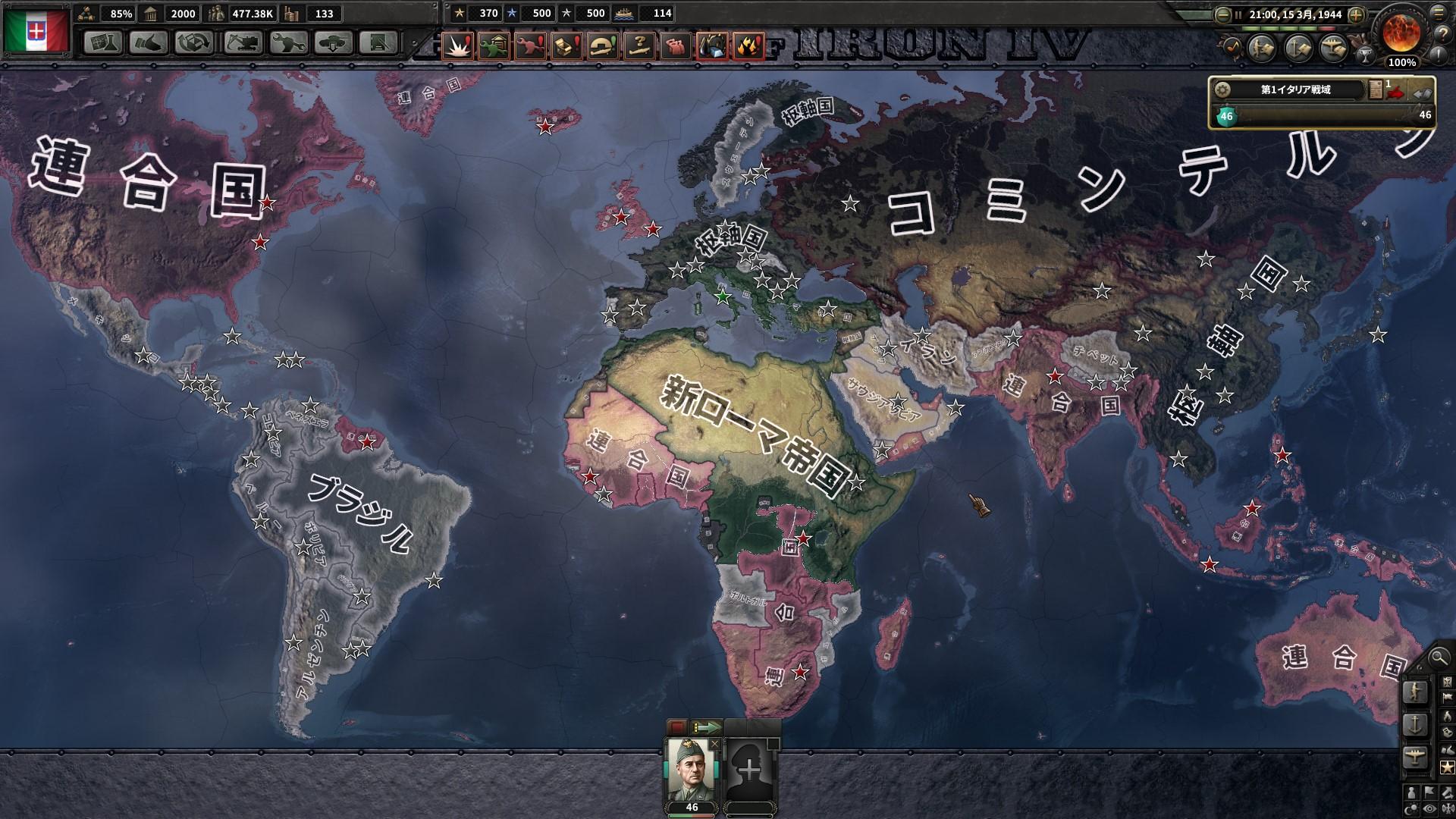 HoI4 初プレイ 1944年の各国
