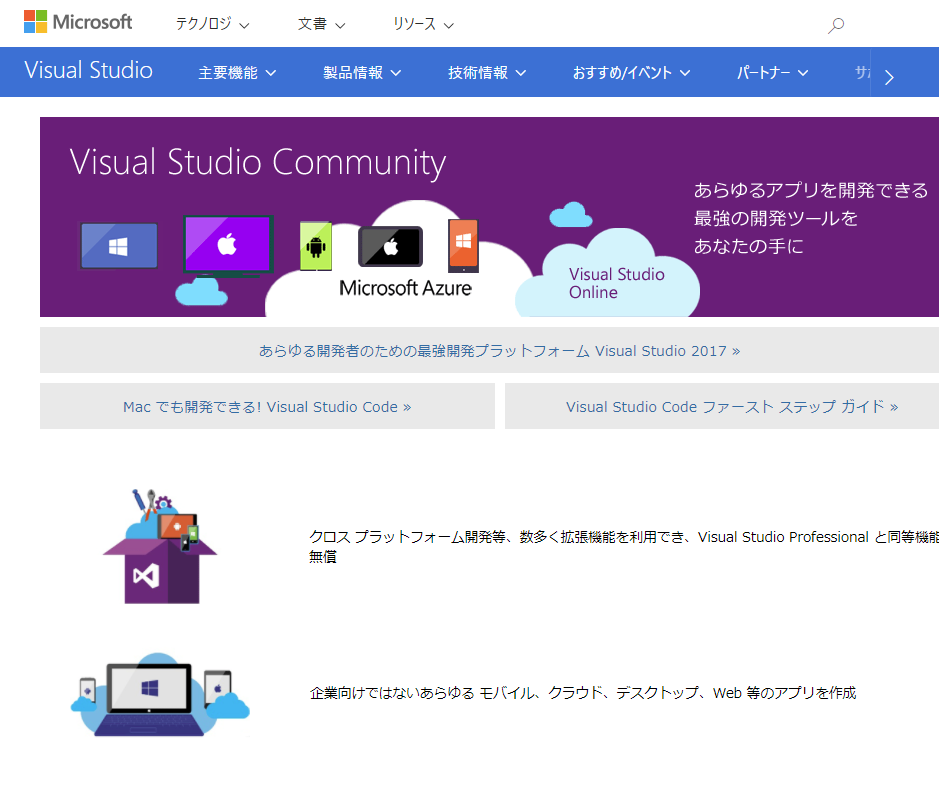 Visual Studio Web