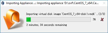 Virtual Box インポートゲージ