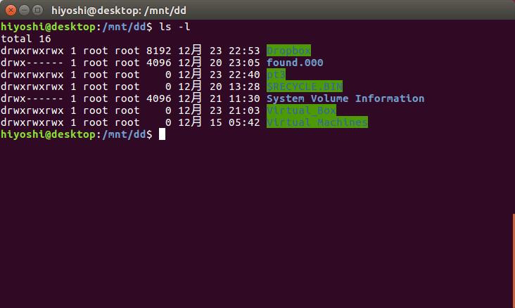 UbuntuでNTFSをマウント
