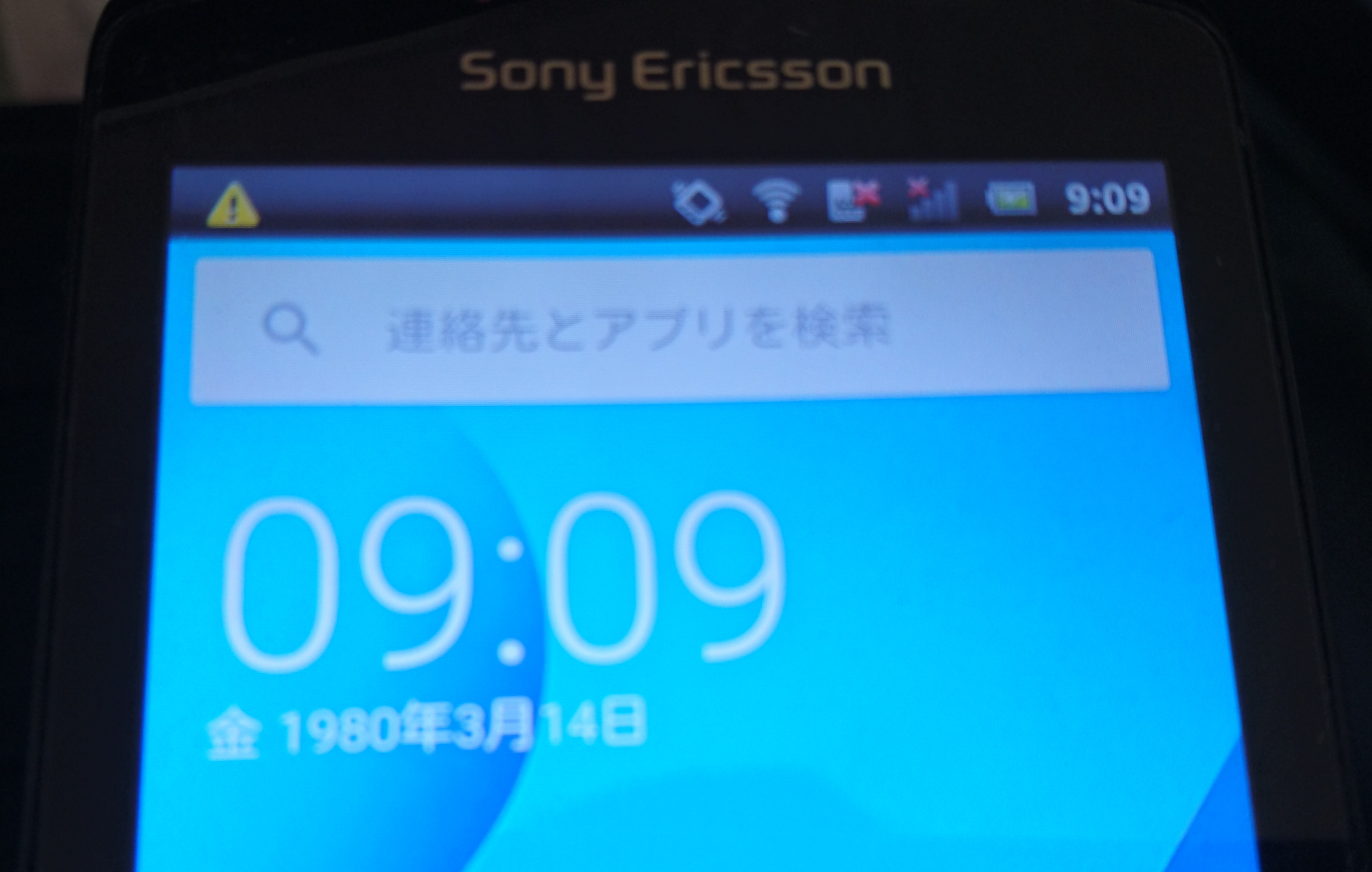 Android Xperia SO-01D