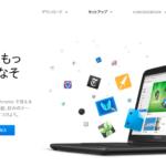 【Chrome】Package is invalid エラーの解決方法