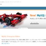 【Ubuntu】PHPからMySQLに接続するための設定