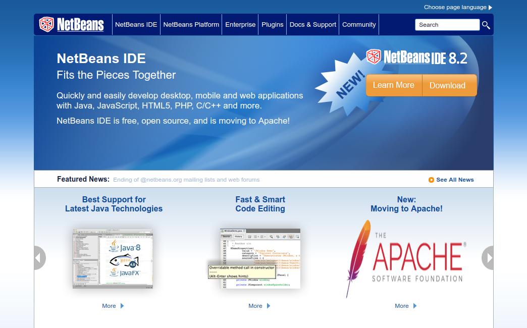 NetBeans 公式ウェブ