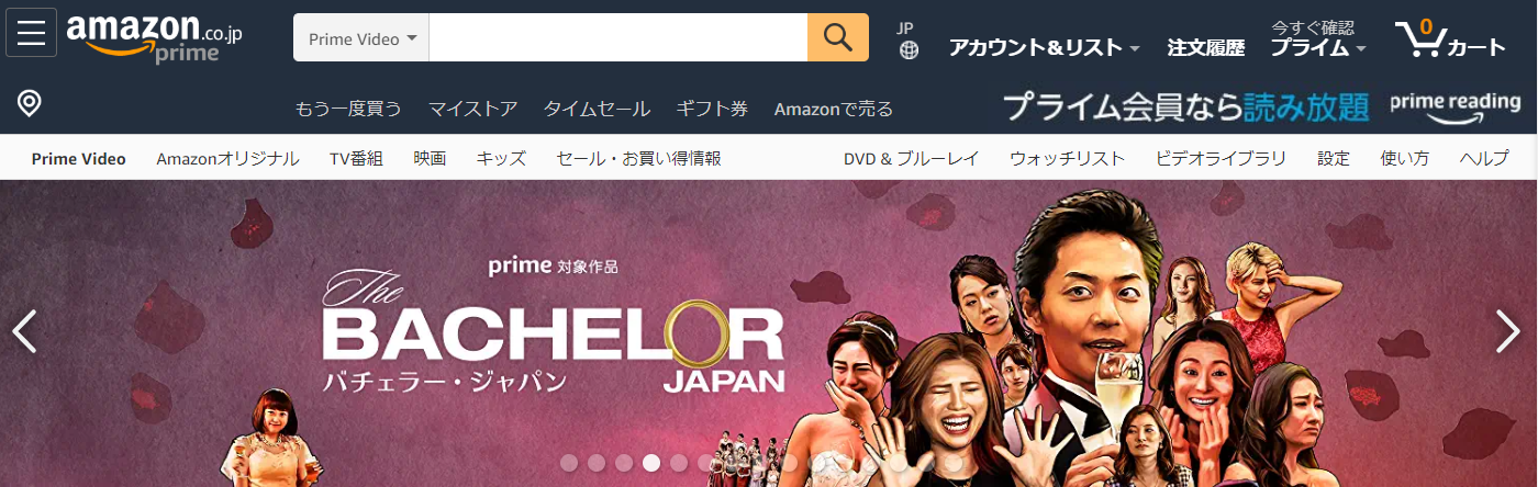 Amazon Prime Video Official Website